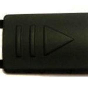 Крышка контейнера батарей NVB Tracker 3х42, Артикул 01.30870Бинокль NVB Tracker
