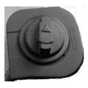 Крышка контейнера батарей Recon, Артикул 00.90332Монокуляры RECON