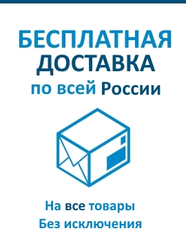 levyiy-banner-dostavka-2